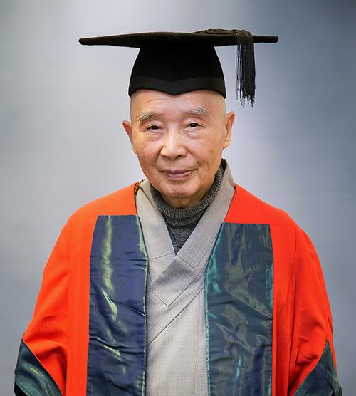 釋淨空教授榮譽博士照